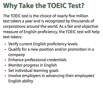 TOEIC® PUBLIC TESTING – Modern Business Solutions